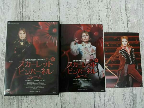 宝塚歌劇 星組公演 スカーレットピンパーネル THE SCARLET PIMPERNEL グッズの画像