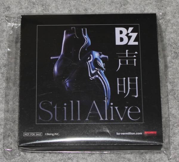 B'z オリジナル・ブラックメモパッド [声明 / Still Alive] 稲葉浩志/松本孝弘