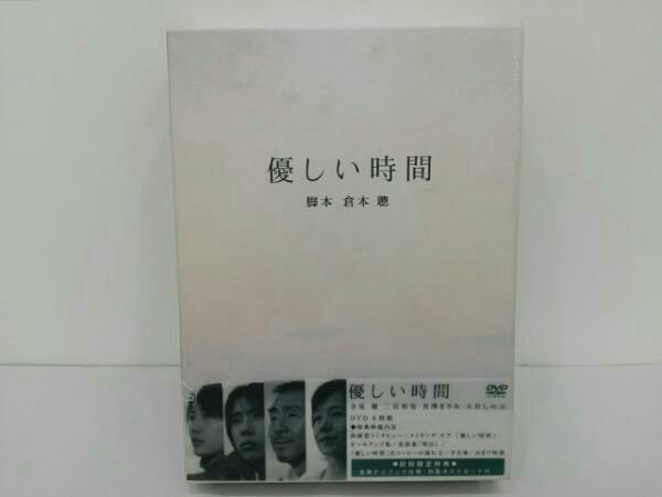 【人気】 優しい時間 DVD-BOX 6枚組 脚本 倉本聰 二宮和也 長澤まさみ 寺尾聰 グッズの画像