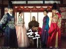 「君主-仮面の主人」 DVD全話 中古 ユ・スンホ、キム・ソヒョン