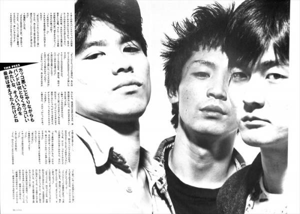 The ピーズ 切り抜き 60P ② ほぼページ欠けなし!貴重!初期記事!●●