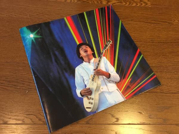 ☆★昔懐かしの...ライブパンフレット【ギターファンタジア 82】 高中正義 フュージョン