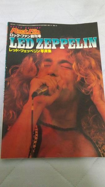 レッド・ツェッペリン 写真集 Led Zeppelin