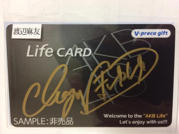 AKB48 渡辺麻友 Life card ライフカード 当選品 直筆サイン入り Vプリカ 当選通知付き (検 生写真 ライブ・総選挙グッズの画像