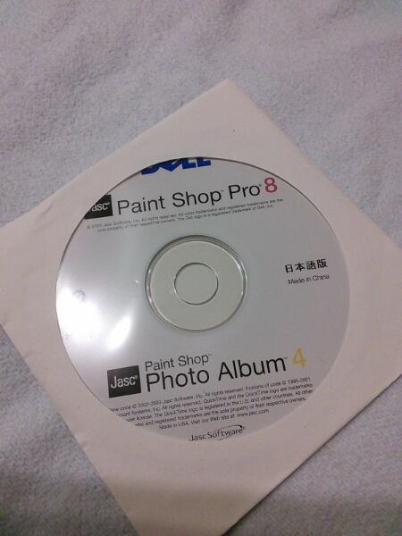 DELL Paint Shop Pro 8 / PaintShop Photo Album 4