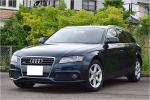 popular royal blue quattro worth seeing Audi A4 Avante certainly present car verification how?? compact premium Wagon first come, first served!