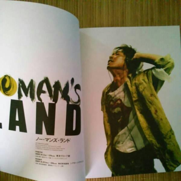 【V6 グッズ 】ノーマンズランド 2007 パンフレット★坂本昌行