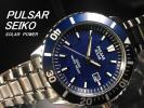 【1円】SEIKO セイコー SOLAR ソーラー 腕時計 PULSAR パルサー メンズ 逆輸入 モデル青 新品 未使用防水100mメタルバンド 日本 未発売
