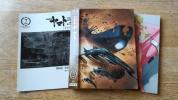BD:宇宙戦艦ヤマト2202第2章劇場限定版:送料無料