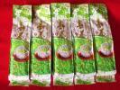 NEW)美味しいお茶ドドンと1kg/赤字大特価100円〜新茶つゆひかり煎茶 静岡産100%