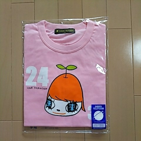 嵐 24時間テレビ チャリティーTシャツ ピンク SSサイズ 新品未開封