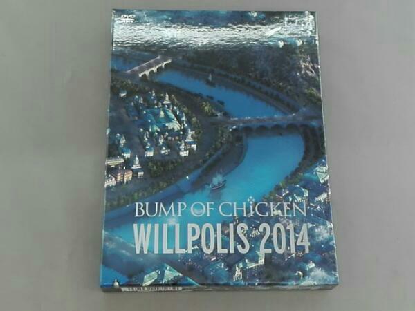 BUMP OF CHICKEN WILLPOLIS 2014(初回限定版) ライブグッズの画像