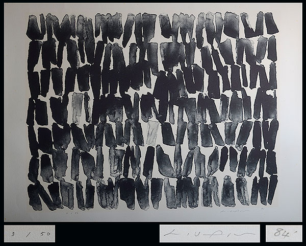 ■地球屋■現代美術 李禹煥「版画」自筆サイン 3/50