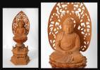★木彫仏像【阿弥陀如来像】●全体高さ約31cm