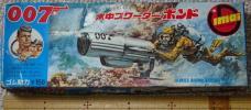 """旧イマイ 水中を潜航 007水中スクーター """"ボンド"""" <ゴム動力>"""