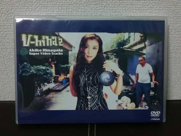 V-hina2 雛形あきこ DVD グッズの画像
