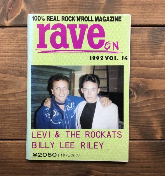 rave on (1992 ) vol.14 LEVI&THE ROCKATS ブラックキャッツ ロカビリー ネオロカ マガジン ストレイキャッツ STRAY CATS クリームソーダ