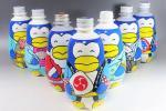 Suntory - 昭和レトロ☆サントリー ペンギン ビール 1.2L ボトル セット その2 7本 食品パッケージ フィギュア