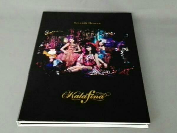 Kalafina Seventh Heaven(期間生産限定版)_画像5