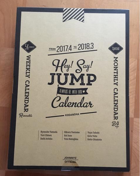 Hey!Say!JUMPカレンダー2017-2018 コンサートグッズの画像