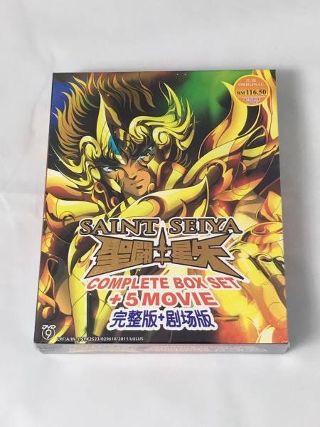 聖闘士星矢 DVD グッズの画像