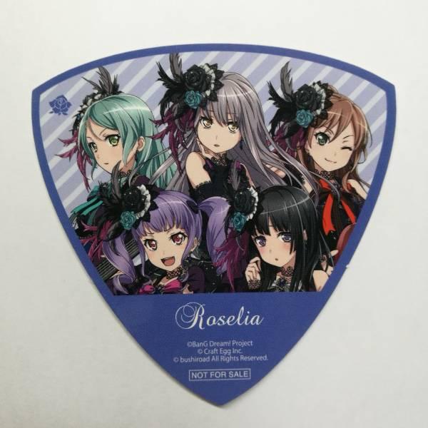 バンドリ Roselia BLACK SHOUT 特典 ステッカー 全員ver.