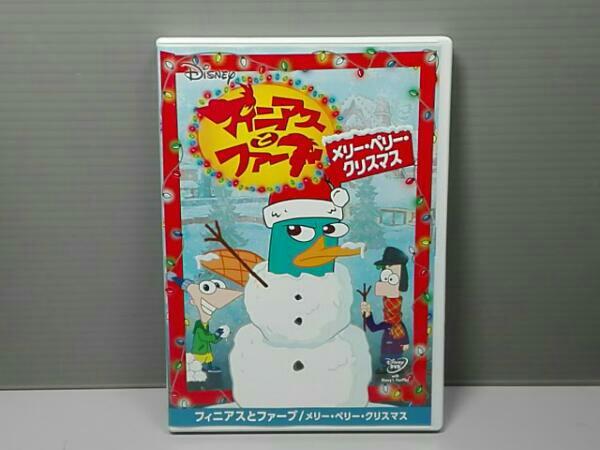 フィニアスとファーブ メリー・ペリー・クリスマス ディズニーグッズの画像