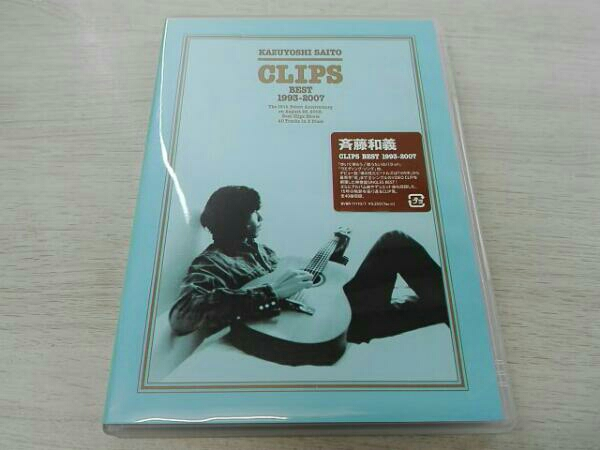 CLIPS BEST 1993-2007 斉藤和義 ライブグッズの画像