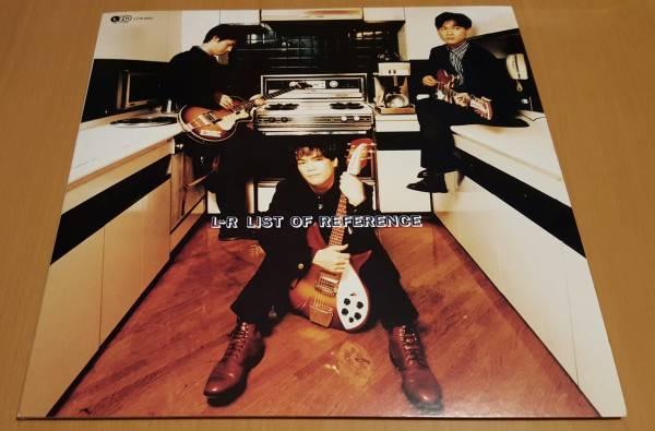 L⇔R list of reference レコードサイズ 96年ツアーパンフ ロック ホップス 黒沢健一