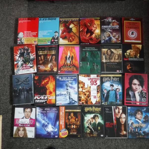 DVD大量セットF75作品以上 スパイダーマン ヒッチコックなど グッズの画像