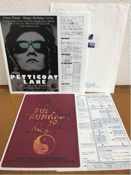 イエローモンキーFC会報 vol.32