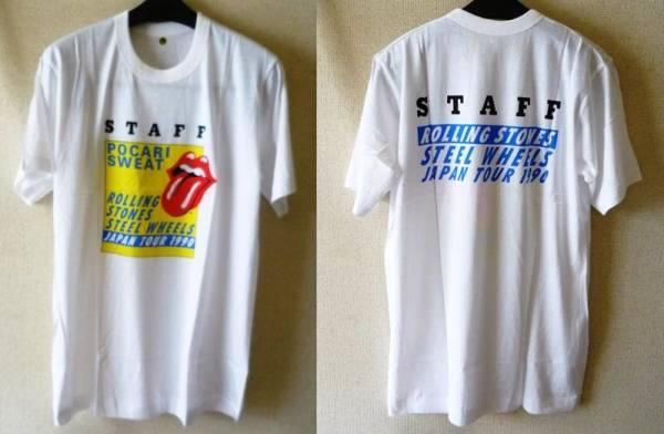 ★SALE★【ローリングストーンズ】1990 JAPAN TOUR スタッフ TシャツsizeL ライブグッズの画像