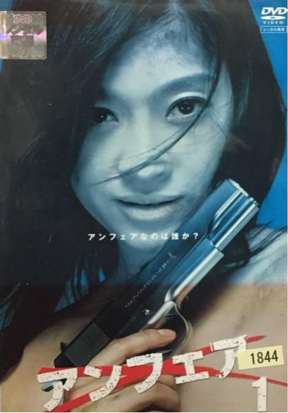 送料無料 全6巻セット アンフェア / 篠原涼子 DVD グッズの画像