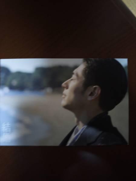 ディーンフジオカ映画 結婚 来場者プレゼント 3週目 ポストカード