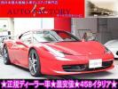 ★業界最安値にチャレンジ!!★正規ディーラー車★458イタリ