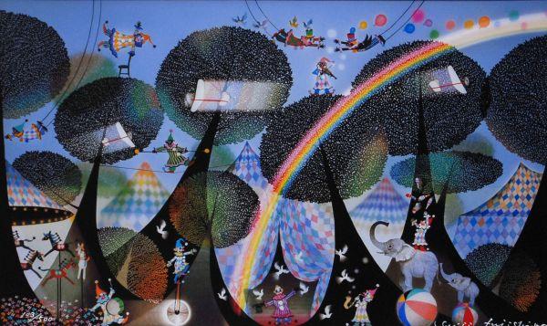 藤城清治「森のサーカス」リトグラフ 真作保証 1000円~ ライティングアート 極上品