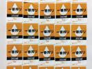 KIRIN - キリン一番搾り オリジナル嵐「さっ、一緒に。新・一番搾り乾杯セット」プレゼント応募シール240点分