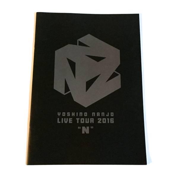 南條愛乃 LIVE TOUR 2016 N ツアーパンフレット★fripSide μ's ラブライブ 絢瀬絵里 声優