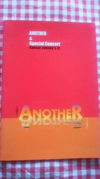 貴重◆関ジャニ∞◆ANOTHERパンフレット◆2002年