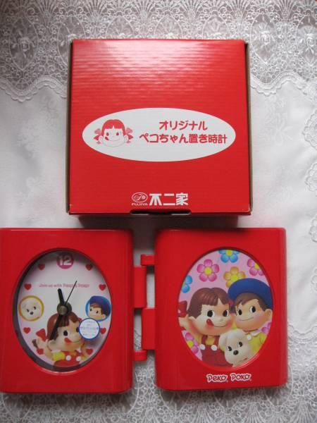 不二家◆ペコちゃん置時計◆日本製・未使用・非売品_画像1