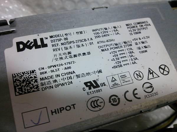 ◇電源 修理やパーツ取りなどに DELL D275P-00 OPTIPLEX 745 755 ジャンク品_画像2