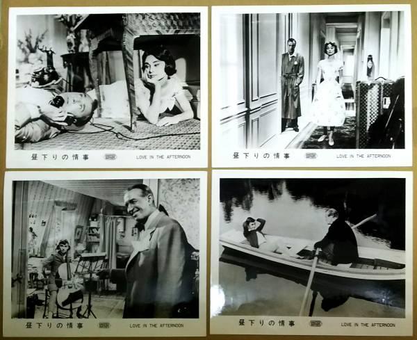 映画【昼下りの情事】大判スチール8枚セット ゲーリー・クーパー オードリー・ヘップバーン グッズの画像
