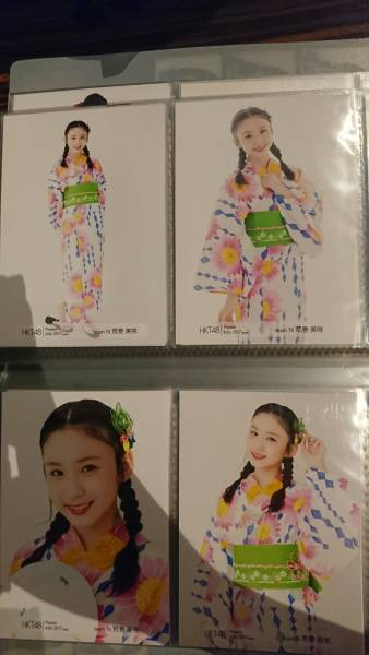 【HKT48】★☆月別生写真 7月☆荒巻美咲 4種コンプ☆★ ライブグッズの画像
