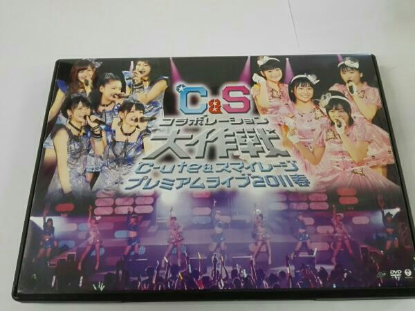 ℃-ute&スマイレージ プレミアムライブ2011春~℃&Sコラボレーション大作戦~ ライブグッズの画像