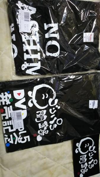 ゴリパラ見聞録 NO SASHIMI NO LIFE 四大都市ツアー Tシャツ未使用 2枚 公式ステッカー セット