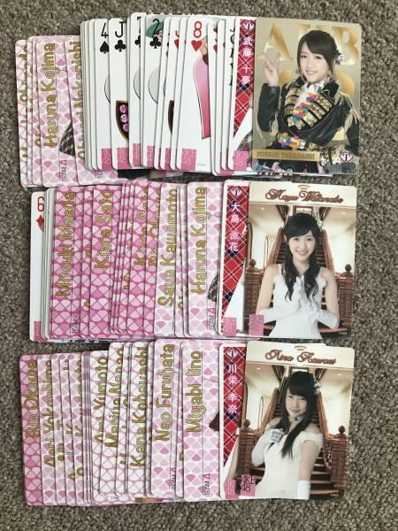 ☆送料無料☆AKBトレジャーカード【まとめ大量】トレカ71枚セット