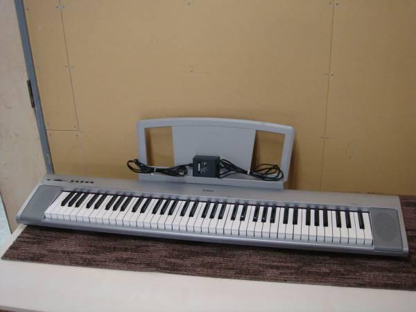 ※送料無料※美品※ YAMAHA 電子ピアノ 【NP-30S】 76鍵