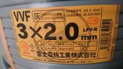 電線 ケーブルVVF 3c×2.0mm 100m 新品未使用品