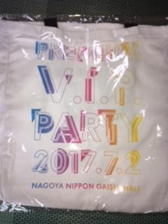 ★送料無料★ [Alexandros]  Premium V.I.P. Party2017 tote bag 会場限定  ライブグッズの画像