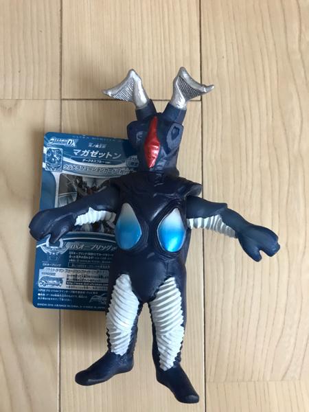 スペシャル限定 ウルトラ怪獣DXマガゼットン ダークネスブルーver ライブグッズの画像